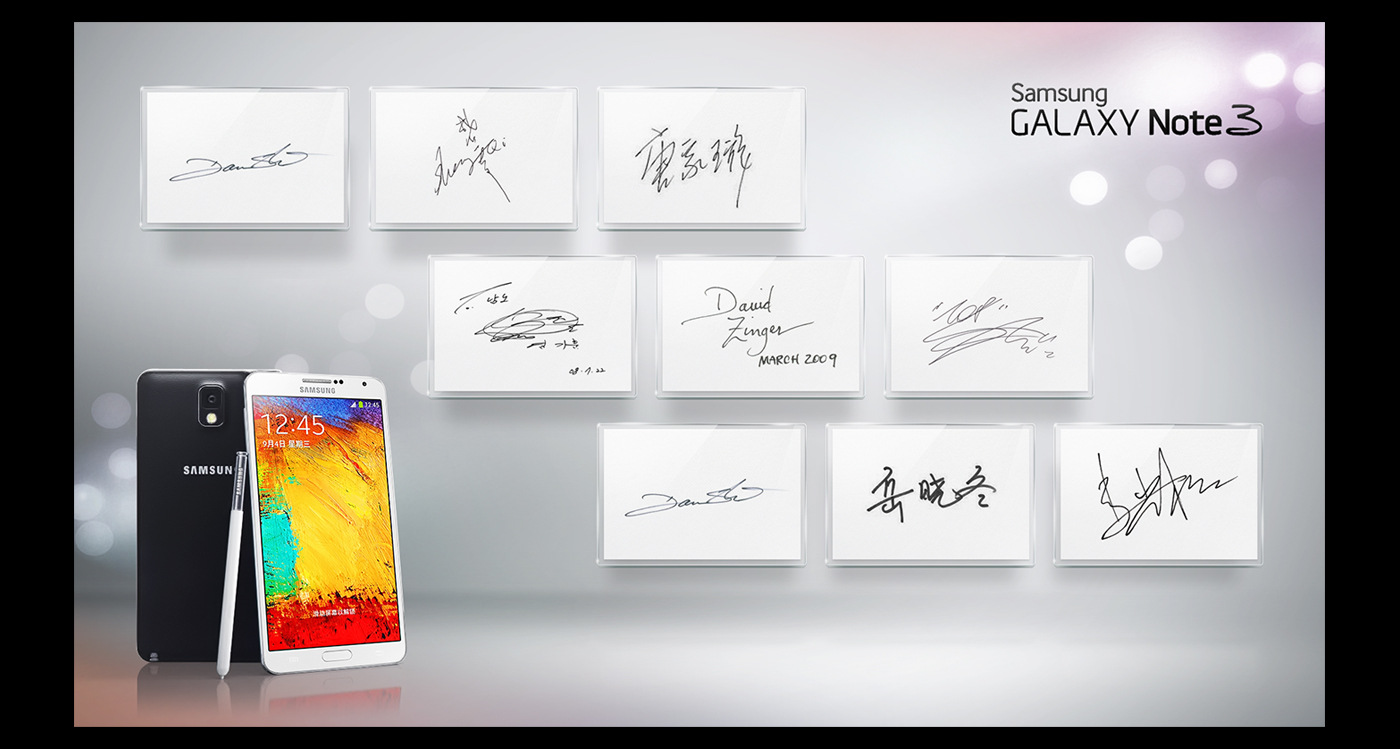 note3_promotion_04
