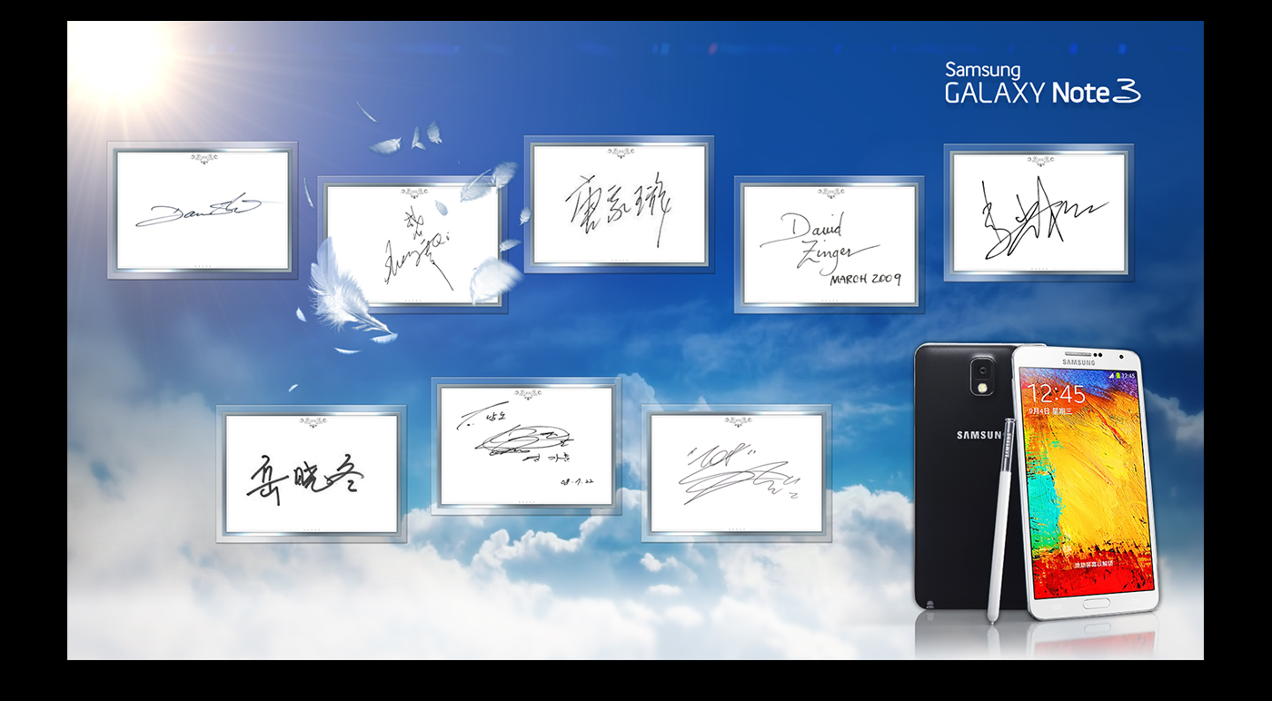 note3_promotion_05